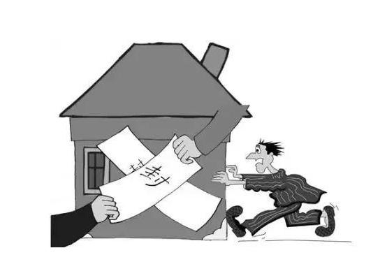 上海讨债公司解惑能直接裁定保全房产吗?