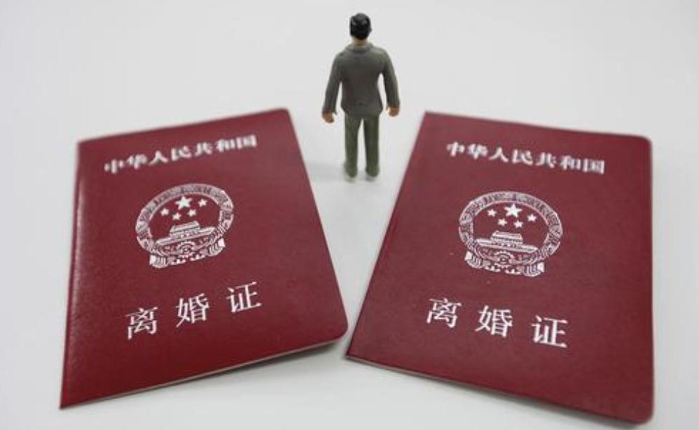 广州讨债公司解惑离婚后债务如何认定和偿还问题