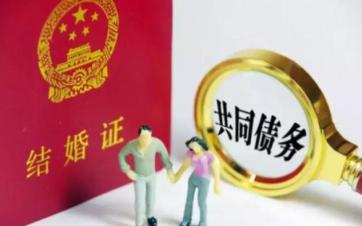 苏州讨债公司解惑因治病产生债务属于婚内共同债务吗?