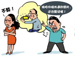 东莞私家侦探调查公司:第三者怎么起诉对方重婚罪