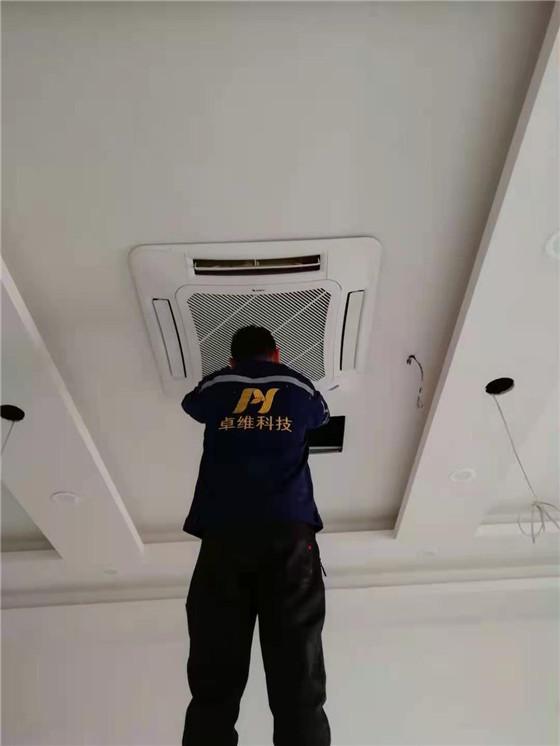 空調維修,清洗