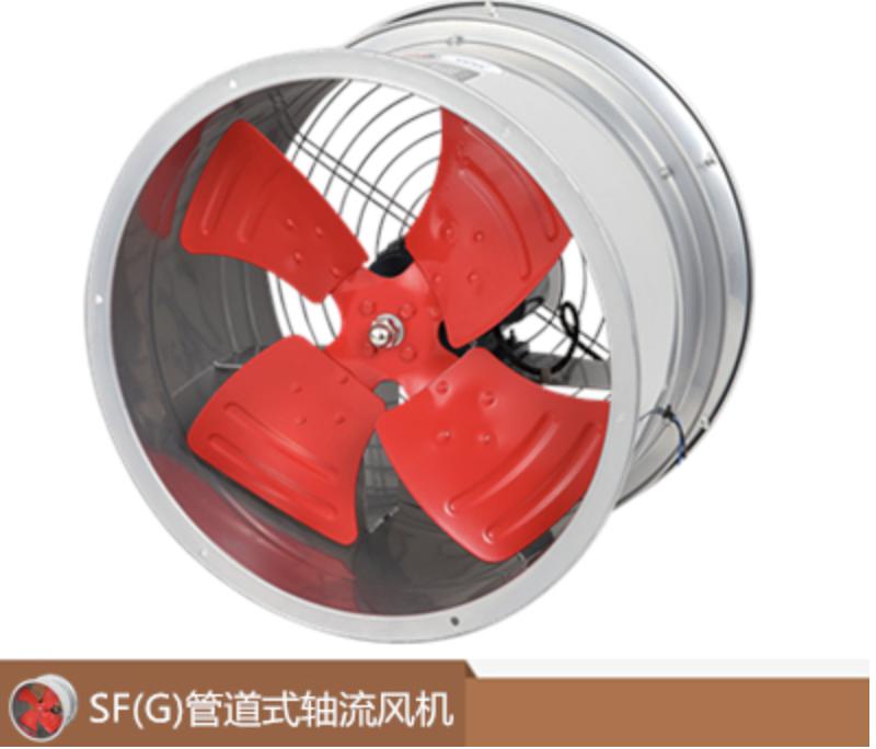 SF(G)管道式轴流风机