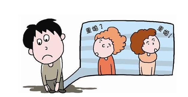 【东莞私人侦探事务所】:重婚罪的构成要件及其认定