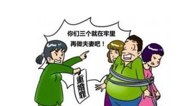 東莞偵探事務所