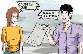 【廣州市私家偵探】羅二新村婚前調查怎么調查