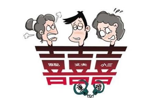 【出轨取证】莞城区重婚出轨调查取证