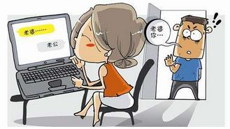 """【东莞出轨调查取证】东城区有夫之妇与""""男小三""""调查取证"""