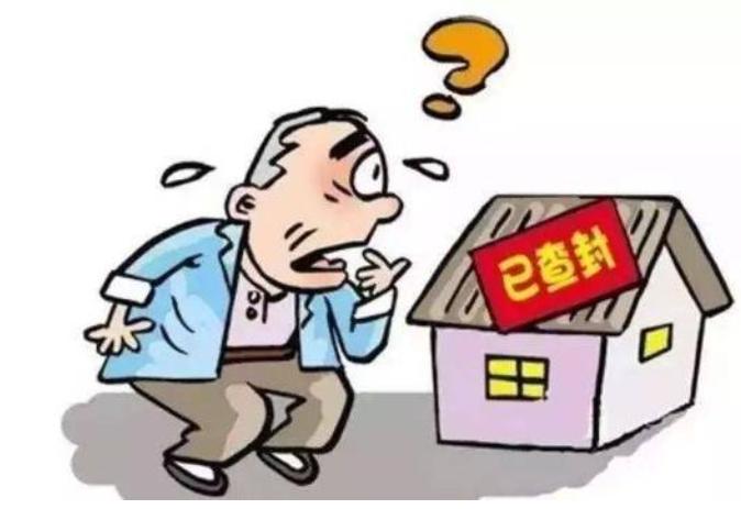 【東莞財產調查】房屋贈與子女條件有哪些