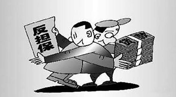 欠债人用抵押形式反担保会怎样?上海讨债公司解答