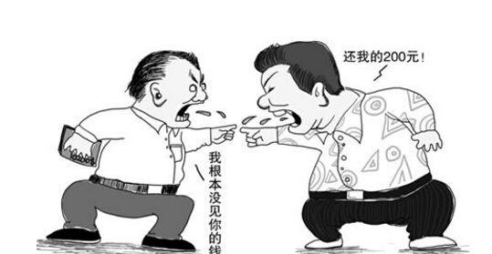 没有借条还能要的回借款吗?上海讨债公司解答