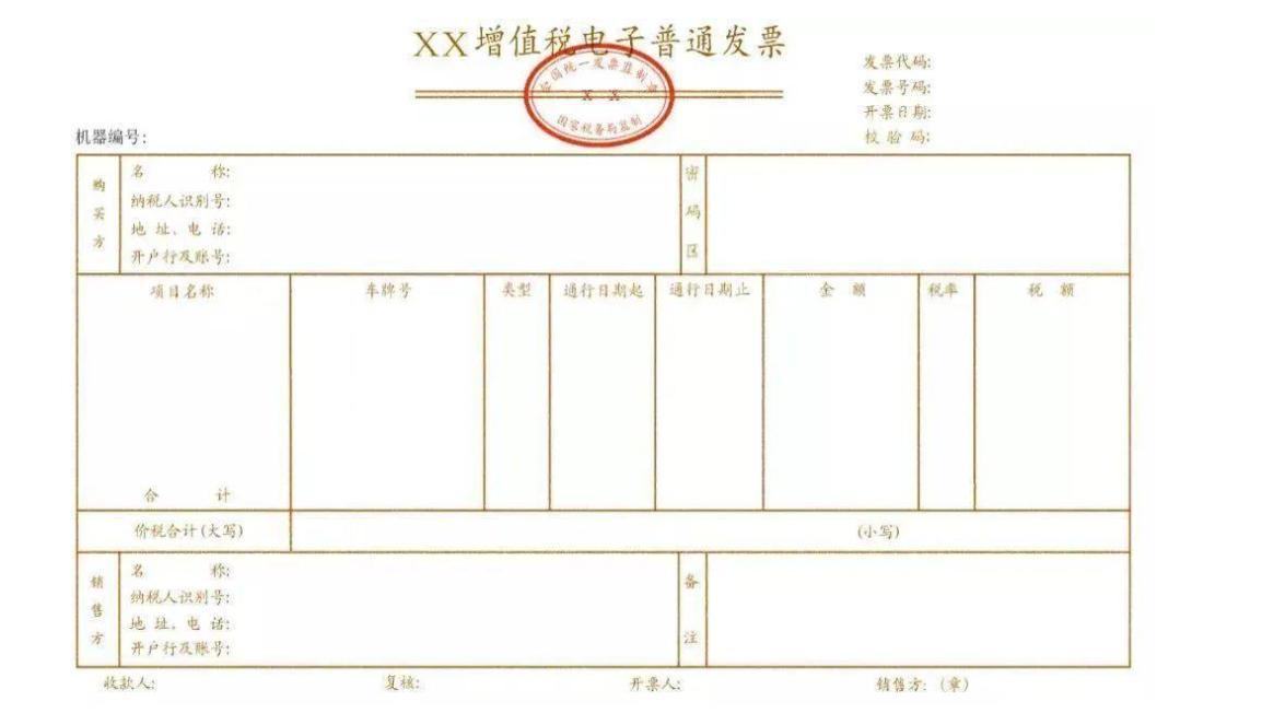 委托广州侦探调查是根据什么收费的?