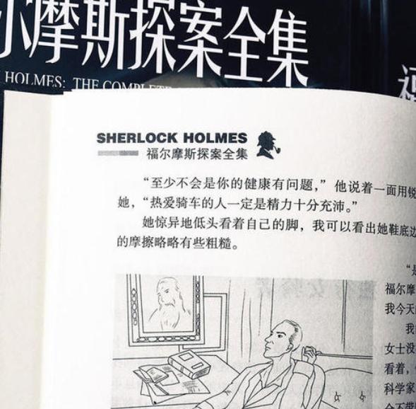 侦探小说历史上最难的案件是?广州市私家侦探公司资讯