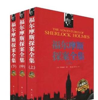 一生必读侦探嫌疑书籍排行榜!广州侦探私家公司资讯
