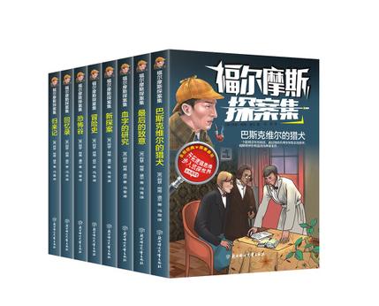 《世界推理小说简史》框架梳理!广州市私家侦探资讯