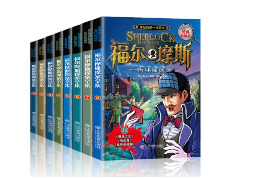 侦探小说有哪些经典套路?广州侦探资讯