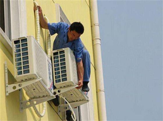 空调维修 清洗