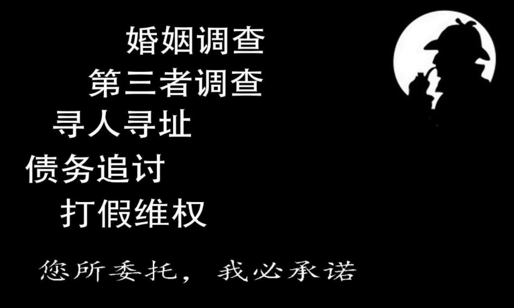 上海侦探解答中国有真实的侦探吗?