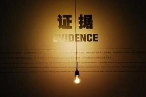 重庆市侦探 如何收集小三证据?