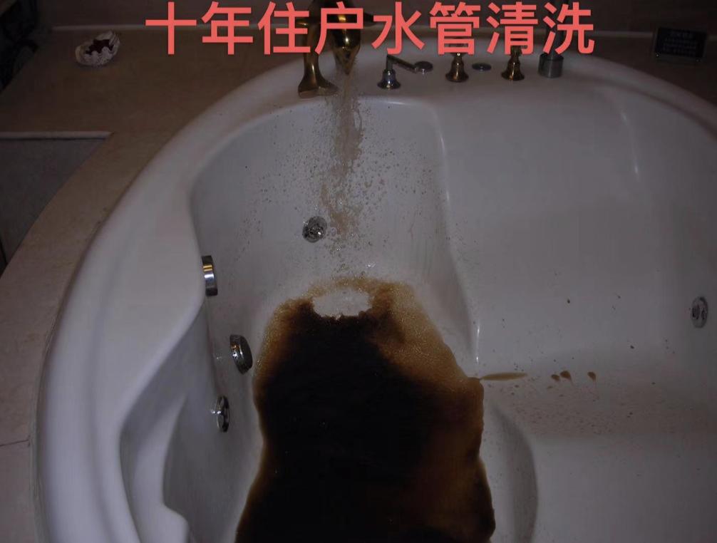 十年住户水管清洗