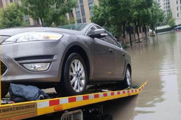 市北区汽车救援