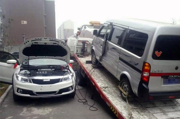 黄岛区汽车救援
