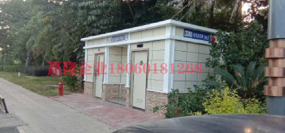 漳州市区10座厕所案例