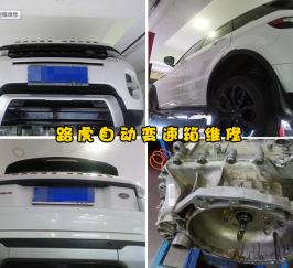 路虎極光自動變速箱維修:熱車怠速不穩故障