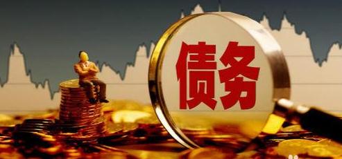 杭州个人欠款找讨债公司有什么优势?