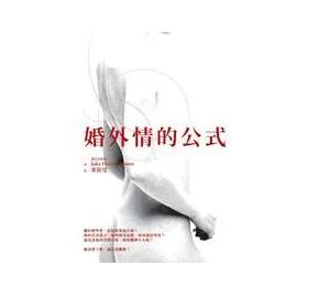 贵阳市私家侦探取证为什么说女人偷吃后会上瘾?