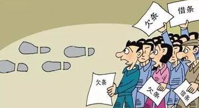 宁波讨债公司调查失联的欠债人如何处理?