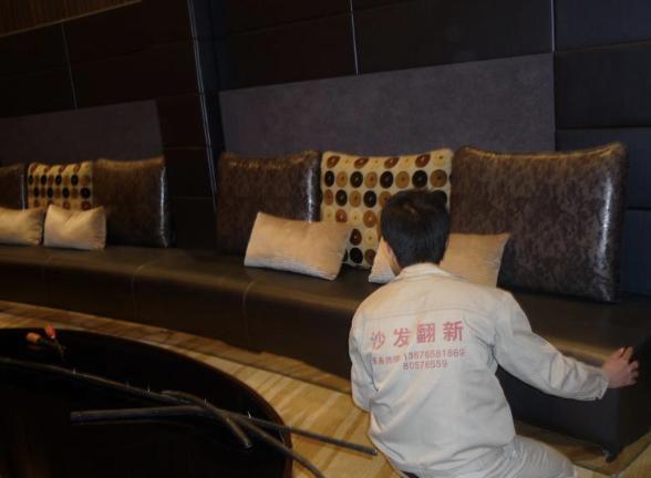 沙发定做保养