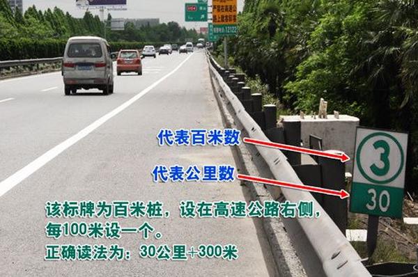 需要青岛道路救援时如何确定事发地点?