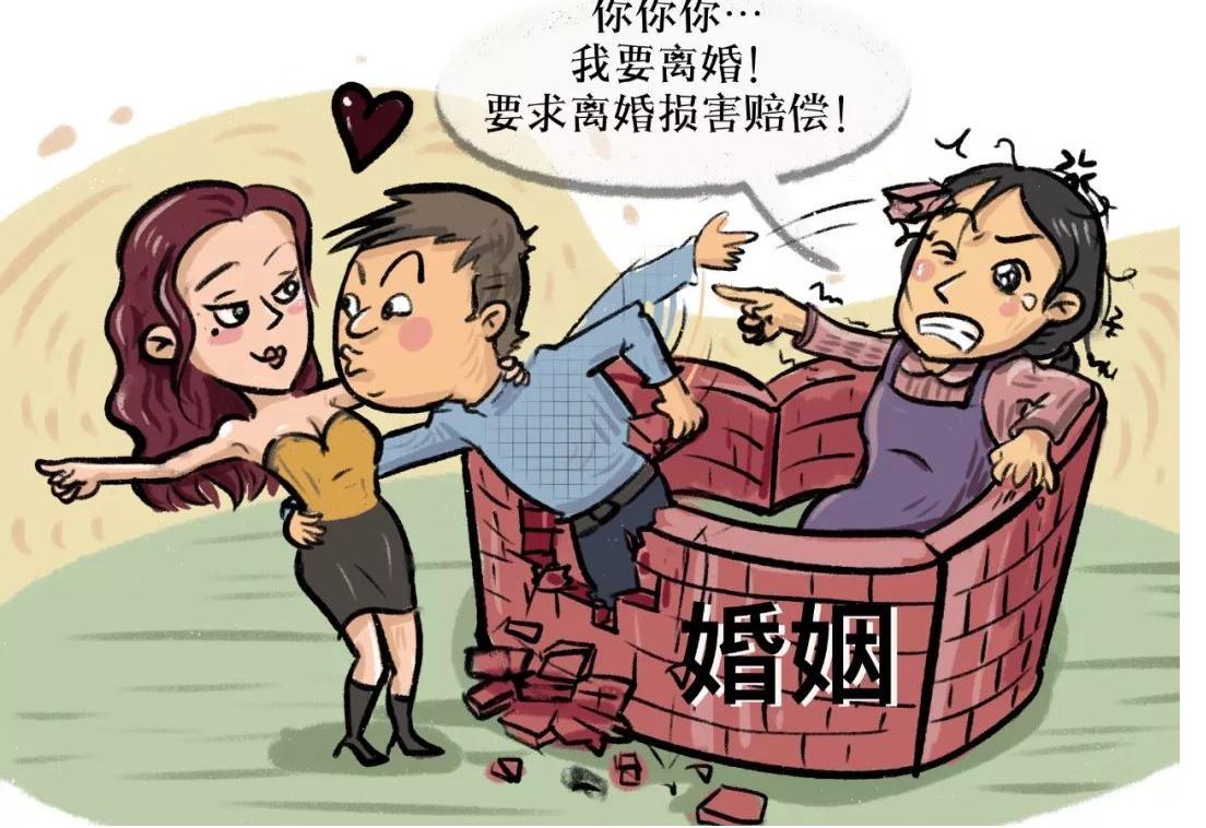 【贵阳市侦探调查】从心理学角度理解婚外情,减少婚外情的发生