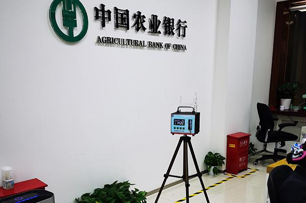 农业银行甲醛检测治理