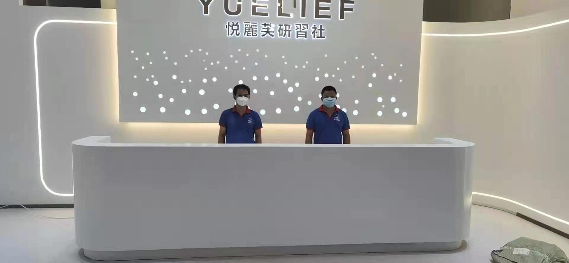 厦门悦然时尚品牌管理有限公司