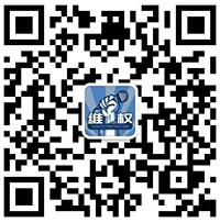 QQ圖片20210823104025 副本