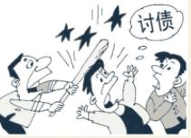 正规靠谱的广州追账公司哪里有