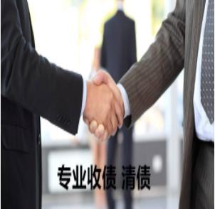 广州讨债公司成功追债的关键因素是什么?