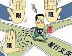 杭州讨债公司 解答查封债务人公司股份如何申请