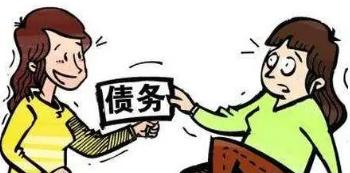 杭州讨债公司 解答第三方承担债务合同有效吗