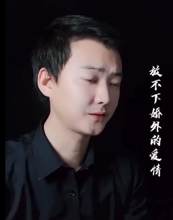 杭州市私家侦探|给婚外情能有什么忠告?