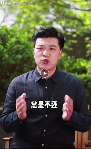 杭州清债公司 一招巧妙的要债技巧